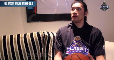 《籃球》面對「未來之星」 曾文鼎:絕對不能把自己的老,展現出來