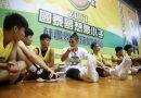 《籃球》國泰夢想豪小子訓練營完美結束 林書豪對學員奮戰印象深刻