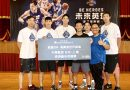 《籃球》BE HEROES訓練營人氣旺  連吳永盛美國高中學弟都來了