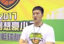 《籃球》「跟當初看到的林書豪是一樣的」 岳瀛立連7年參與訓練營感觸深