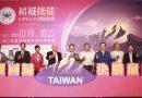 《高爾夫》裙襬搖搖返鄉冠名LPGA台灣賽 挑戰韓國紀錄
