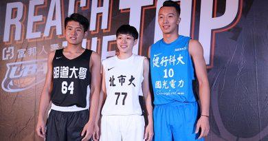 《籃球》UBA公開男預賽24日登場 爭搶明年三月決賽小巨蛋四強門票