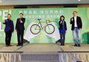 《自行車》台北國際自行車展明年檔期調整 2019邁向全球第一