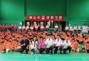 《羽球》善盡社會責任 土銀暑期青少年訓練營登場