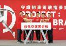 《體操》華南銀行用心守護 李智凱追逐奧運奪牌夢想