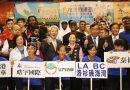 《籃球》花蓮觀護盃邀請東南亞球隊 創辦人力邀新住民觀賽