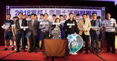 《籃球》富邦人壽勇士系際冠軍盃 加碼送球員前進上海感受NCAA海外賽