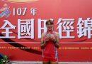 《田徑》「10項」女鐵人謝喜恩 混合運動初體驗跑出興趣