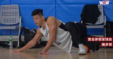 《籃球》夢想家新兵 陳孝榮與張耕淯專注做好自己