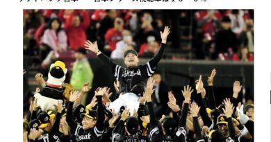 《棒球》二連霸後的兩樣心情 軟銀鷹隊11名球員戰力外