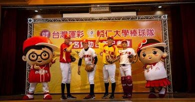 《棒球》台灣運彩首度贊助國內大專棒球隊 輔大教頭葉志仙感謝救援