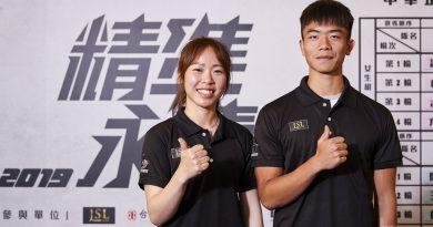 《射箭》企業射箭聯賽31日登場 譚雅婷、鄧宇成獲選狀元