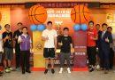 《籃球》彰化縣迎接籃球祭典 廣盛盃籃球錦標賽率先開打