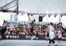 《籃球》亞洲盃三對三 中華隊闖進男子組8強