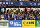 《籃球》胡瓏貿猛轟35分 率中華藍險勝UBC 譚傑龍打出身價