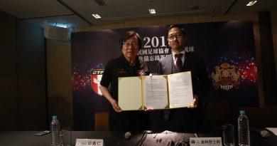 《足球》中華足協與FC琉球簽訂合作備忘錄 吳彥澍有挑戰機會