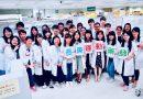 《體壇》避免選手誤觸禁藥 長庚成立台灣第一支運動藥師團隊