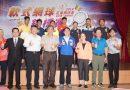 《軟網》盼體育帶動觀光 台灣第一慢城鳳林鎮迎來國際賽事