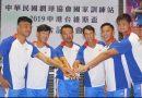 《網球》台維斯盃香港登場 國際網總確認安全無虞