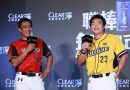 《棒球》向23致敬/彭政閔的「美感」 陳金鋒很有感