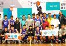 《籃球》警專行政捍衛主場 富邦人壽勇士系際盃二度稱王