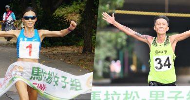 《田徑》蔣介文全運會馬拉松重返榮耀 謝千鶴完成三金夢