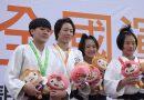 《柔道》連珍羚全運六連霸寫紀錄 持續往東京奧運前進