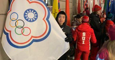 《冬青奧》2020洛桑冬青奧圓滿落幕 中華隊摘下三面混合國家奧會銀牌