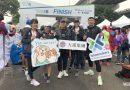 《路跑》渣打臺北公益馬拉松 女主播組接力隊響應 跑出佳績超開心