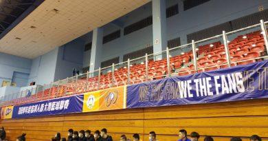 《富邦人壽UBA》男子組關鍵8強賽閉門開打 球員為球迷奮戰