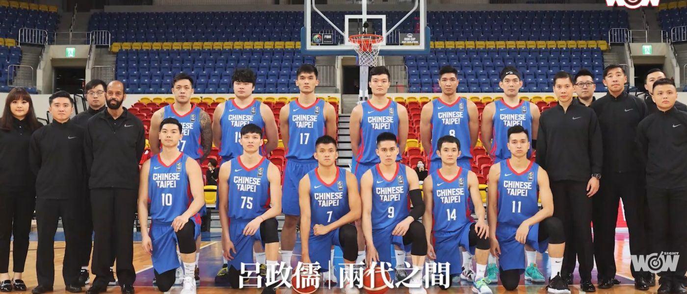 《籃球》國家隊射手接棒 呂政儒傳承信心建立