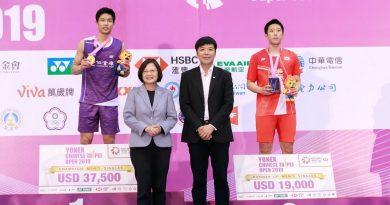 《羽球》疫情影響 台北羽球公開賽正式宣告今年停辦