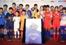 《足球》國小世界盃全國總決賽7/10開踢 男、女各8隊將在台北田徑場力爭冠軍金盃