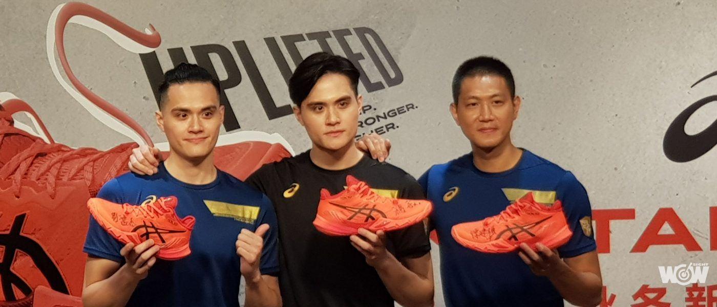 《排球》掀起旅日潮 電眼雙胞胎:陳建禎給的勇氣