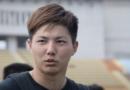 《棒球》富邦簽下郭俊麟 季中選秀新人全加盟