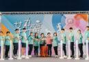 《體壇》2020台中女力女麗Woman's Day 10月底府前廣場打造運動專區