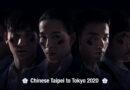 《奧會》中華奧會辦理運動經紀論壇 與產業分享體壇關鍵商機