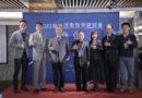 《體壇》網路視訊交流 中華奧會舉辦兩岸運動醫學研討會