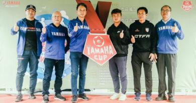 《足球》YAMAHA CUP足球賽邁入第12屆 180隊分區角逐晉級資格