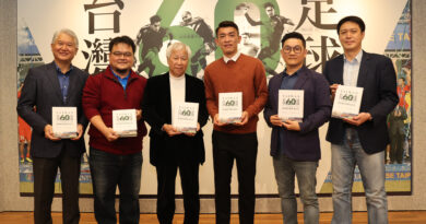 《足球》《臺灣足球60年》發布 陳柏良現身力挺