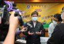 《籃球》亞洲盃參賽爭議 體育署:安全第一