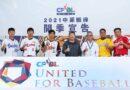 《棒球》中職32開季宣告United for Baseball 訴求「三大團結」
