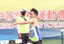 《全中運》黃潮鴻再突破 71公尺09國男標槍(700g)最佳成績