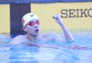《全大運》泳池畔破聲連連 王冠閎再度刷新200公尺蝶式全國紀錄